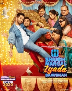 Shubh Mangal Zyada Saavdhan makes its digital premiere on Amazon Prime Video