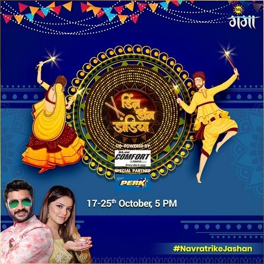 BIG Ganga brings first and only Dandiya based Navratri show in Bhojpuri - 'Ding Dong Dandiya'