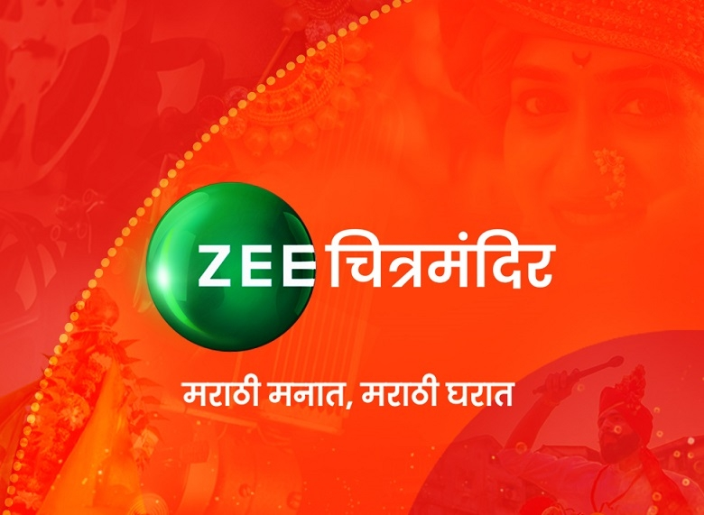 ZEE Entertainment launches Marathi movie channel Zee Chitramandir
