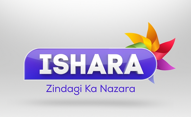 IN10 Media Network launches its first GEC Ishara