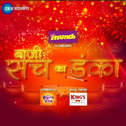 ZEE Biskope lights up Diwali with curated movie festival & World TV Premiere