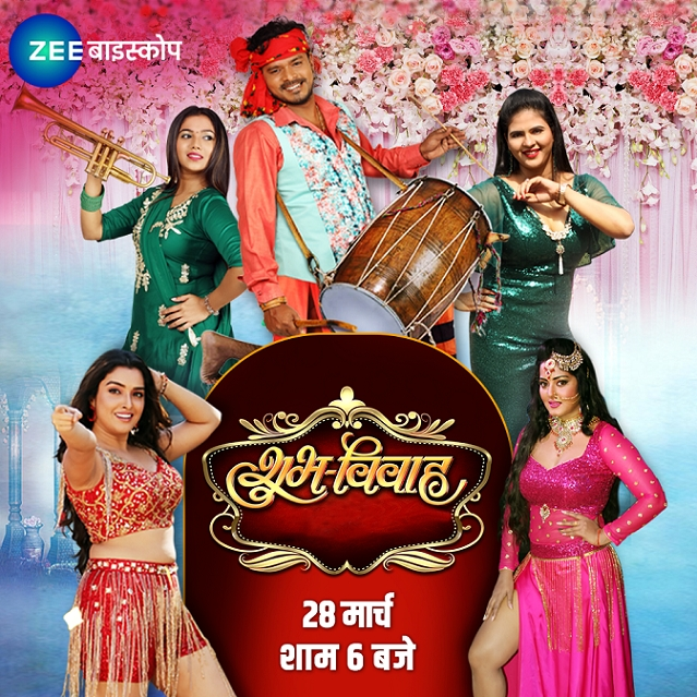 ZEE Biskope elevates celebrations this Holi, splashing entertainment of all hues & shades