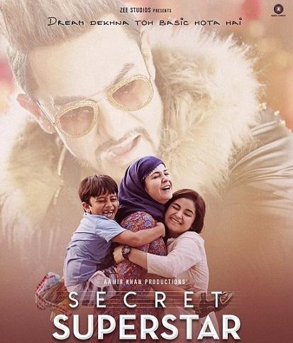 Zee Cinema to telecast the inspiring tale 'Secret Superstar'