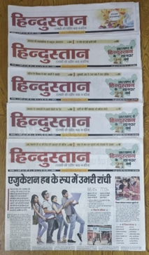 Hindustan celebrates 21 years in Jharkhand with a 120 page mega issue